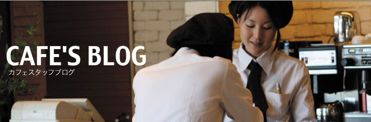 SHOP'S BLOG-ショップスタッフブログ-