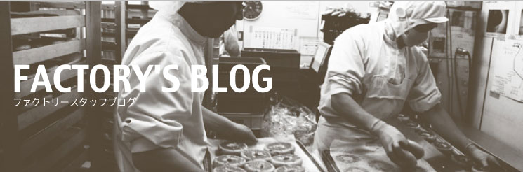 FACTORY'S BLOG-ファクトリースタッフブログ-